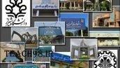 رتبه بندی دانشگاه های برتر کشور
