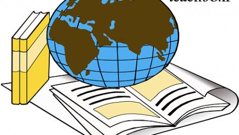 آموزش جغرافیا به روش مدرن