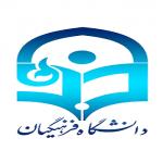 معرفی دانشگاه فرهنگیان
