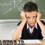 تمرین های پیشنهادی برای دانش آموزان دارای اختلال ریاضی