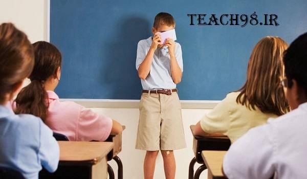 راهکار کاهش خجالت در کودکان