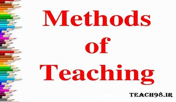 روش های نوین تدریس