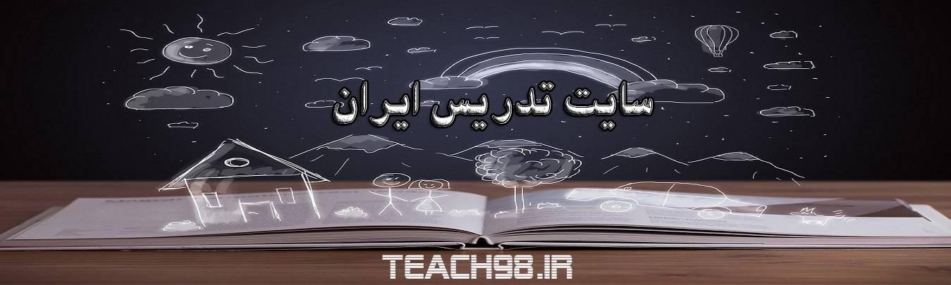 بزرگترین سایت فعال کشور در خدمت ایرانیان
