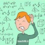 کل تمارین بدون پاسخ ریاضی-چهارم ابتدایی