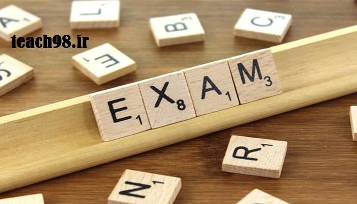 رمز موفقیت در امتحانات دانش آموزان