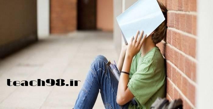 چگونه دانش آموزان با اعتیاد آشنا می شوند؟