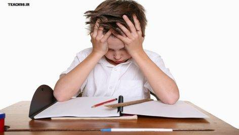 علل شکست تحصیلی