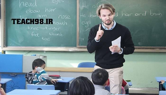 نکته های کلیدی برای موفقیت معلمان