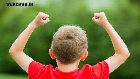 کمک به دانش آموزان فاقد اعتماد به نفس