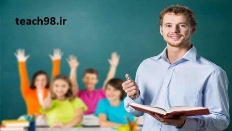 اولین روز به عنوان معلم در کلاس درس