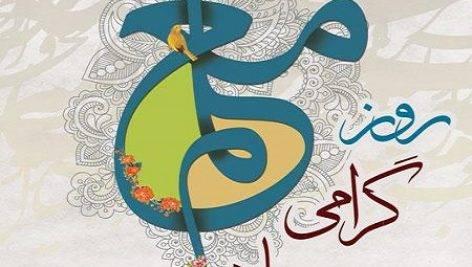 تبریک های زیبای جدید برای روز معلم-12 اردیبهشت