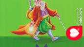 کتاب کار فارسی هفتم کاگو