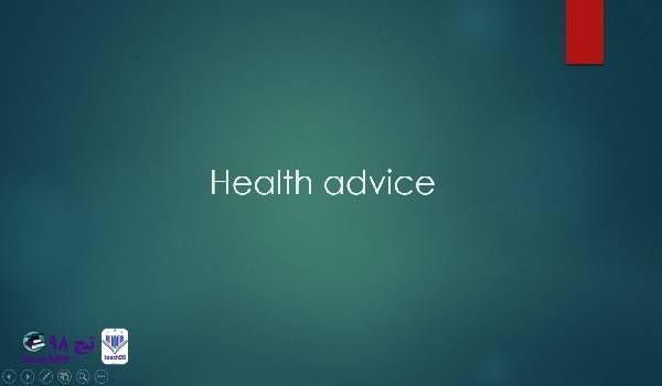 پاورپوینت زبان انگلیسی -توصیه های سلامتی